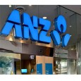 anz-bank-front-250x250